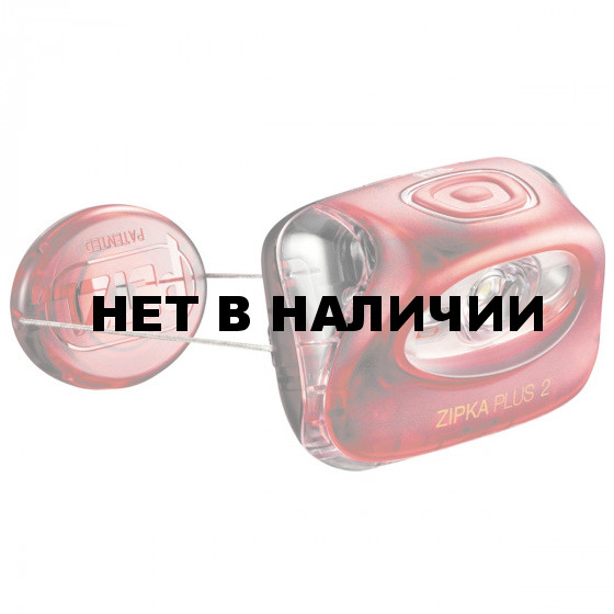 Фонарь Zipka plus 2 RED(Petzl)