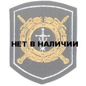 Нашивка на рукав Приказ №242 МВД Подразделение по бор. с орг. преступностью вышивка люрекс