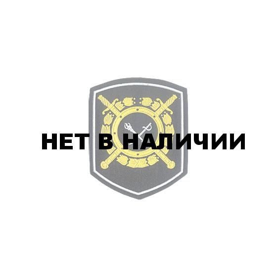 Нашивка на рукав Приказ №242 МВД Подразделение криминальной милиции вышивка люрекс