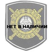 Нашивка на рукав Приказ №242 МВД Подразделение ВД на транспорте вышивка люрекс