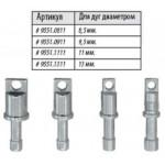 Алюминиевые наконечники под люверсы для алюминиевых дуг Lock Tips ALU 11 9551.1111