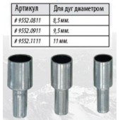 Стальные наконечники под люверсы для дюраполовых дуг Steel Tips DUR 9.5 9552.0911