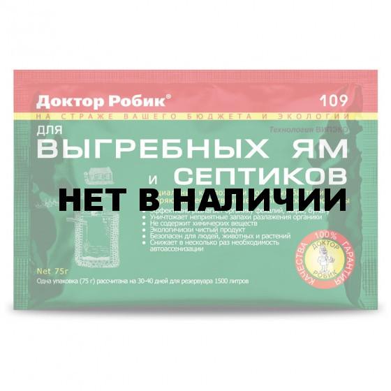 Сухая смесь Доктор Робик для выгребных ям и септика арт. 109