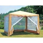 Садовый тент шатер Green Glade 1040