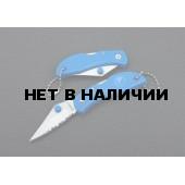 Нож складной брелок Ganzo G623S-BL