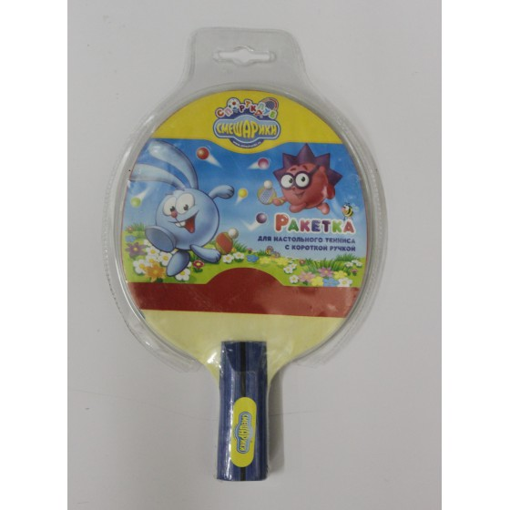 Ракетка для настольного тенниса Смешарики 2*, короткая ручка SMTT104