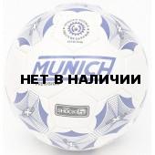 Мяч футбольный MUNICH PRECISIOM №5 WHITE 5W-87168
