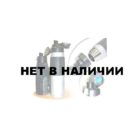 Термос-бутылка спортивная Thermos Drinking Bottle FDK-501 (835581)