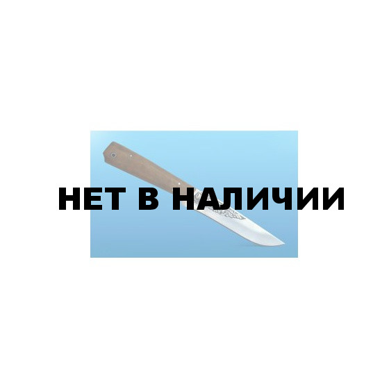 Нож туристический У-2 (Кизляр)