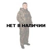 Костюм «Рыбак»