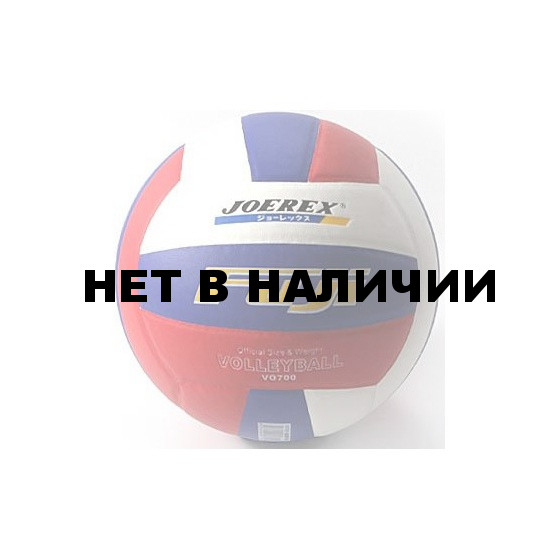 Мяч волейбольный JOEREX №5 VO700
