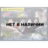 Набор вращ. блесен MEPPS Kit Carnassiers 2005 6 шт.