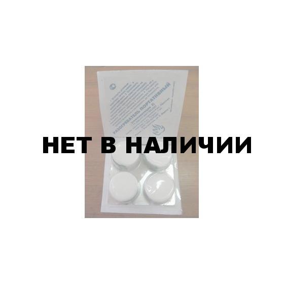 Разогреватель портативный №3