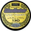 Рыболовная леска Gladiator Victory 150м 0,25