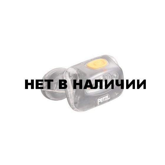 Фонарь Petzl Zipka Plus 2 E98 PM