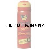 Аэрозоль-репеллент Gardex Extreme SUPER от комаров, мошек и др.