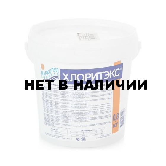 Средство для бассейна Маркопул Хлоритекс (таблетки по 20 г.) 0,8 кг.
