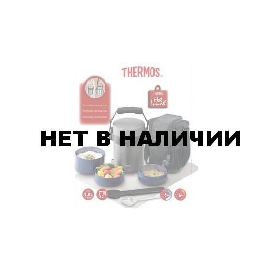 Термос для еды с контейнерами Thermos JBA-1801 (848451)