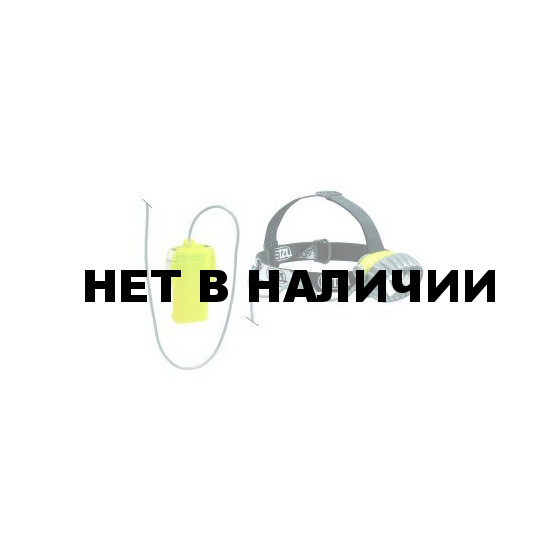 Фонарь Petzl DuoBelt Led 5 E73 P