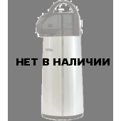 Термос с помпой Thermos Pump Pot BXM-2500 2.5l (846174)