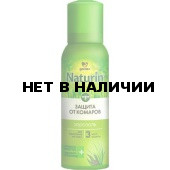 Аэрозоль Gardex Naturin от комаров 100мл (N001)