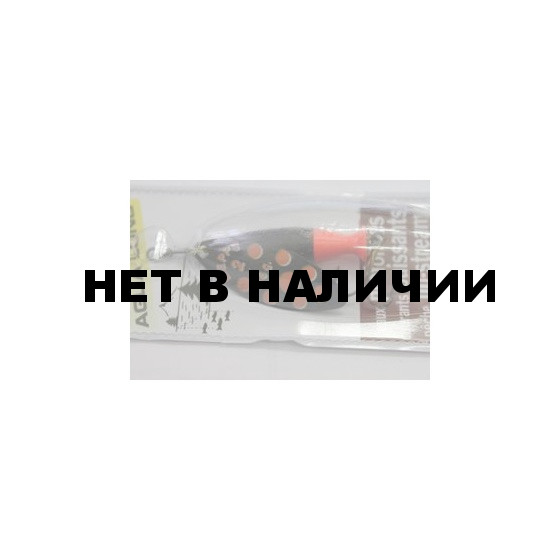 Блесна вращ. MEPPS Aglia Longue Heavy NR PTS ORGE блистер №2 (16г) LHE4OR21