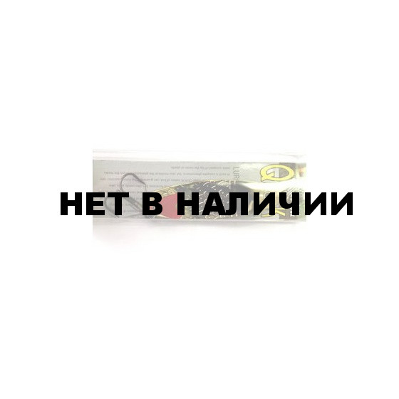 Блесна SWD Quick 51211502 незацеп. HSK 15гр. G