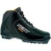 Ботинки лыжные NNN SPINE Next (кожа.) 27