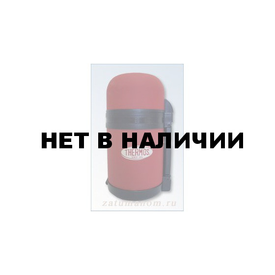 Термос Thermos Multi Purpose Flak Rubberzide Red 1.2l (839374)