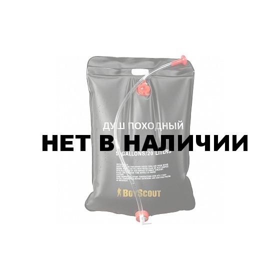 Душ BOYSCOUT походный 20л. (61083)