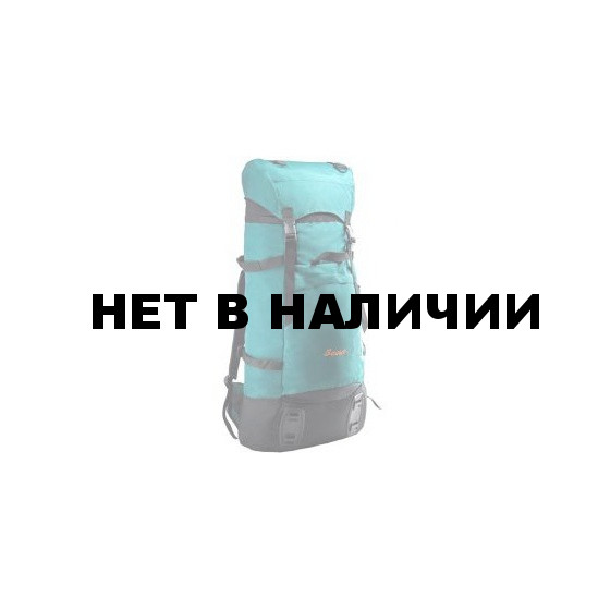 Рюкзак Скаут 70