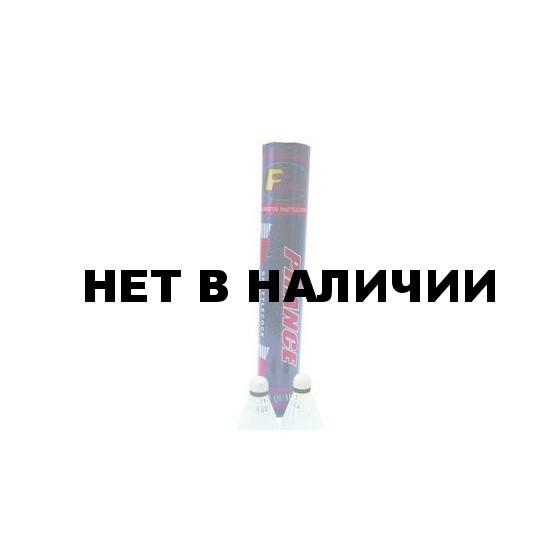 Воланы для бадминтона LIBERA пластик. проф. белые (6 шт.) PS002-2