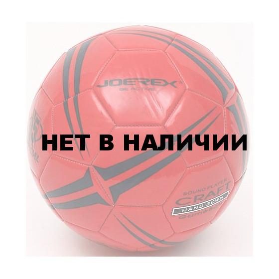 Мяч футбольный JOEREX №5 JBW505
