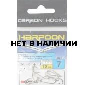 Крючок SWD Harpoon Round №5S (10шт.) 3222305