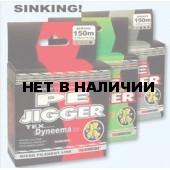 Леска плетеная Siweida Pe Jigger 0,23 100м (11кг, зеленая)