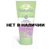 Крем-гель Gardex Naturin от комаров 50 мл (N004)