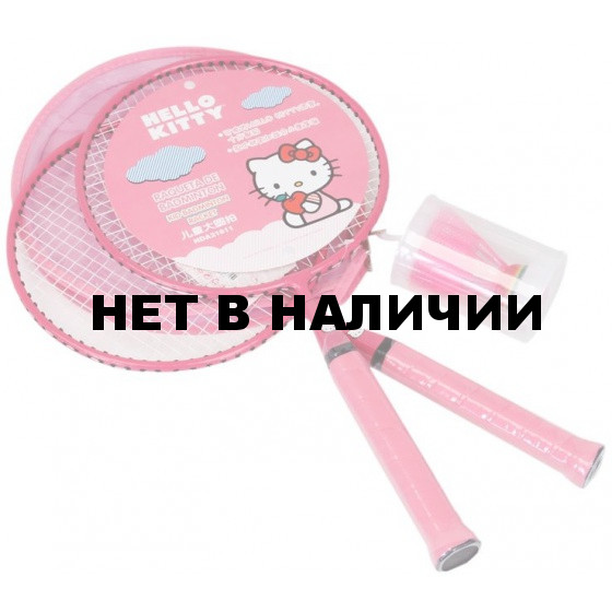 Детский набор для бадминтона HELLO KITTY (алюминий,2 детские ракетки ,1 волан) HDA21611
