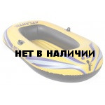 Лодка надувная Atlantic Boat 300 SET (весла+насос) JL007230-1NPF