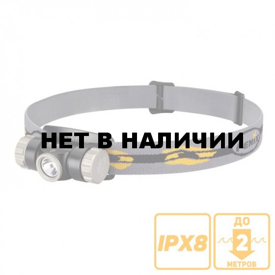 Фонарь Fenix HL23