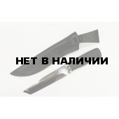 Нож туристический Аргун-2 (Кизляр)