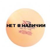 Мячи для настольного тенниса 3* Joerex NSB306