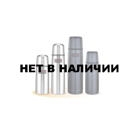 Термос Thermos Active Range FBB-750B (836694)