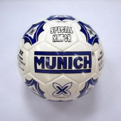 Мяч для футзала FIFA MUNICH CORNER 62W-23814