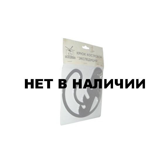 Крюк костровой с регулировкой подвески EDS-01