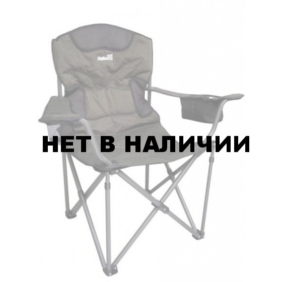 Кресло складное Helios (HS850-99806C)