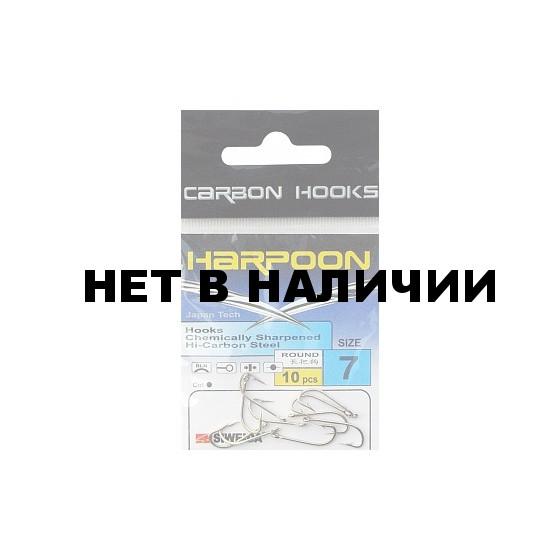 Крючок SWD HARPOON Round №6S (10шт.) (3222306)