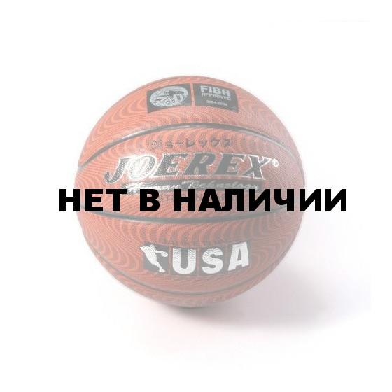 Мяч баскетбольный JOEREX №7 B8000S-2