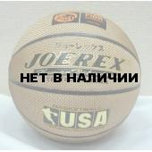 Мяч баскетбольный JOEREX №7 B8000S-7