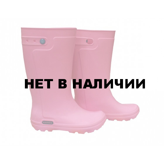 Сапоги женские Рокс ЭВА С310 фламинго