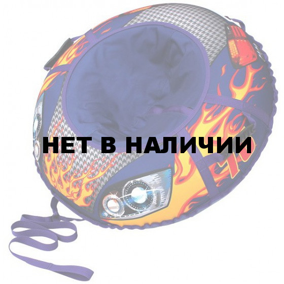 Тюбинг Огненная тачка - Болид 76 110см.